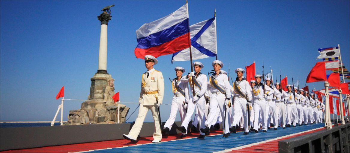 http://travelcalendar.ru/wp-content/uploads/2015/09/Den-Voenno-Morskogo-Flota-v-Sevastopole_glav.jpg