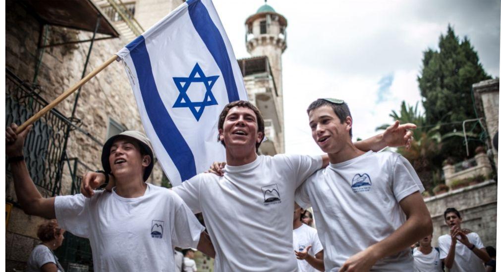 День Иерусалима http://travelcalendar.ru/wp-content/uploads/2015/12/Den-Ierusalima_glav1.jpg