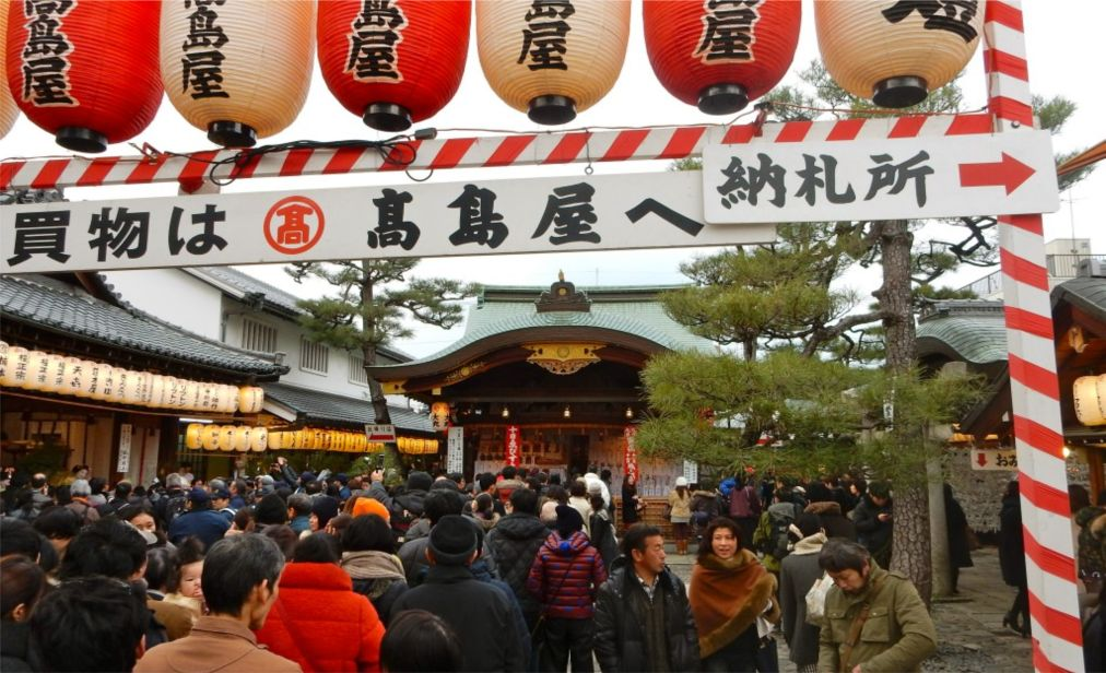 Фестиваль Тока Эбису в Осаке http://travelcalendar.ru/wp-content/uploads/2015/12/Festival-Toka-Ebisu-v-Osake_glav2.jpg