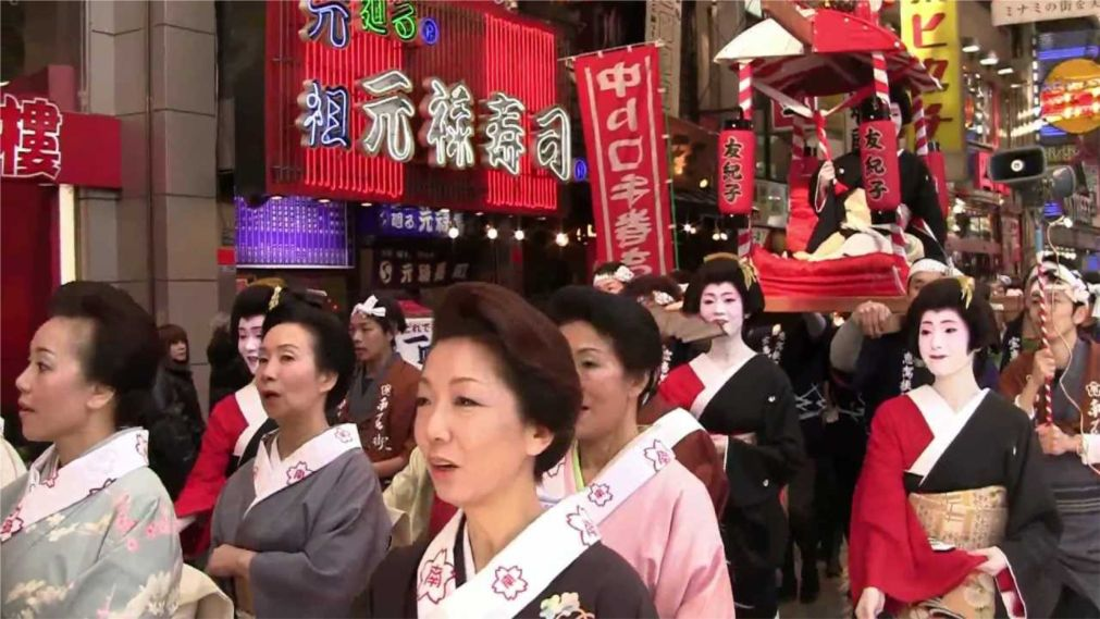 Фестиваль Тока Эбису в Осаке http://travelcalendar.ru/wp-content/uploads/2015/12/Festival-Toka-Ebisu-v-Osake_glav5.jpg