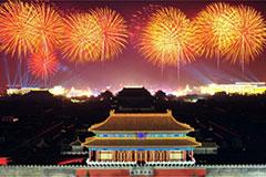 Календарь на 2016 год с праздниками и выходными в Китае