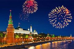Календарь на 2016 год с праздниками и выходными в России