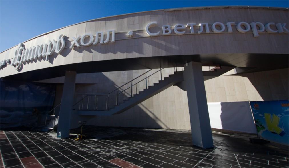 Музыкальный фестиваль «Голосящий КиВиН» в Светлогорске http://travelcalendar.ru/wp-content/uploads/2016/04/Muzykalnyj-festival-Golosyashhij-KiViN-v-Svetlogorske_glav4.jpg