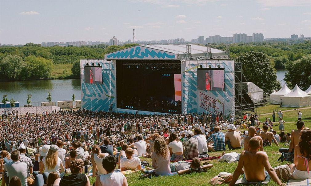 Музыкальный фестиваль «Пикник Афиши» в Москве http://travelcalendar.ru/wp-content/uploads/2016/04/Muzykalnyj-festival-Piknik-Afishi-v-Moskve_glav1.jpg