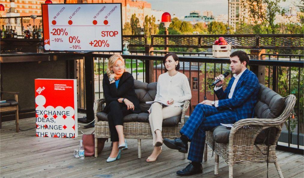 Международный фестиваль рекламы Red Apple в Москве http://travelcalendar.ru/wp-content/uploads/2016/05/Mezhdunarodnyj-festival-reklamy-Red-Apple-v-Moskve_glav2.jpg