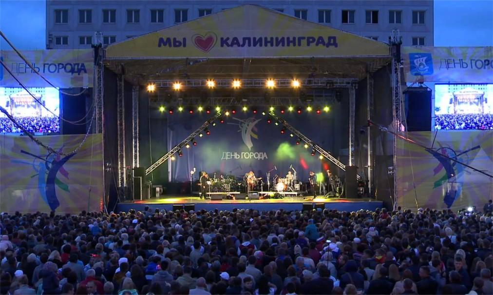 День города в Калининграде http://travelcalendar.ru/wp-content/uploads/2016/06/Den-goroda-v-Kaliningrade_glav6.jpg