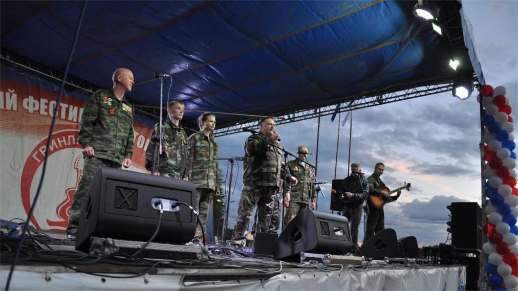 Всероссийский фестиваль авторской песни «Гринландия» в Башарово http://travelcalendar.ru/wp-content/uploads/2016/06/Vserossijskij-festival-avtorskoj-pesni-Grinlandiya-v-Basharovo_glav2.jpg