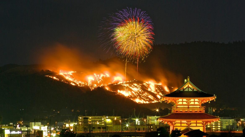 Фестиваль Вакакуса Ямаяки в Наре 1c99bdee0824496cb46f3265f53ab441.jpg