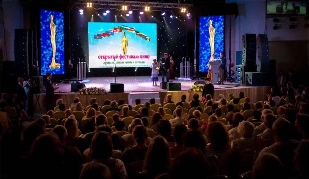 Открытый фестиваль кино стран СНГ, Латвии, Литвы и Эстонии «Киношок» в Анапе 2da8e7d7bae5350879e38c032b93ab78.jpg