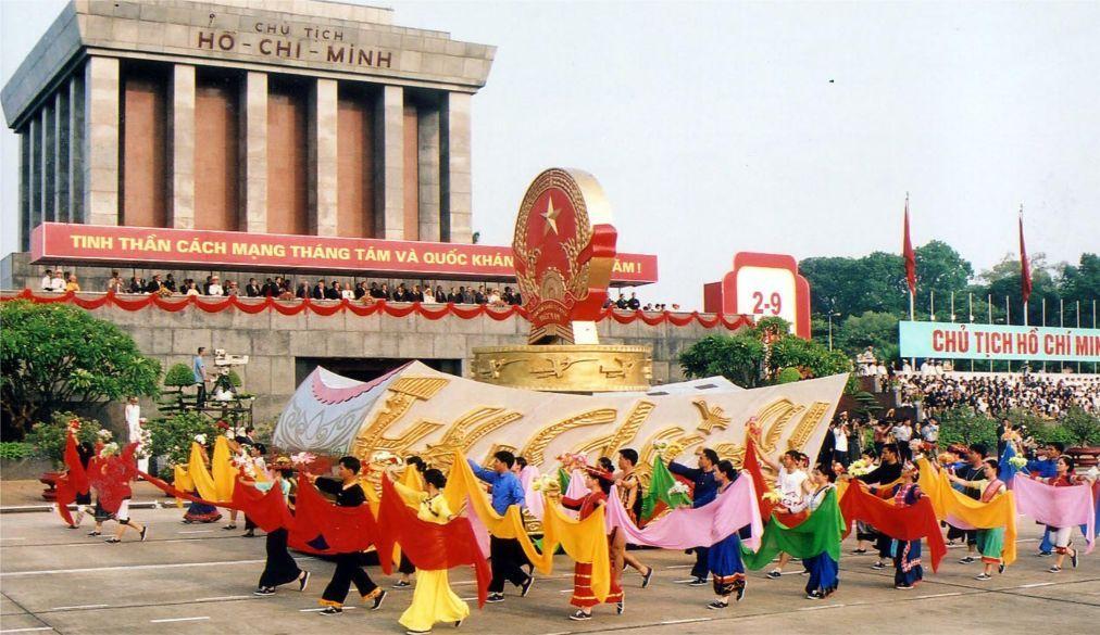 День объединения во Вьетнаме 37dfe9c2e0279cb6776b39801159e708.jpg