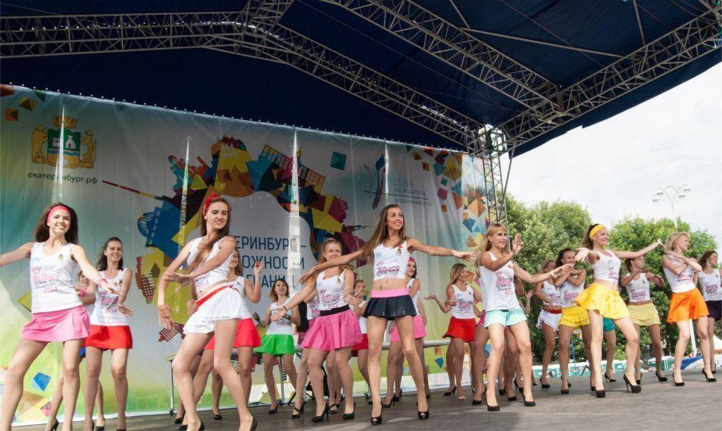 День города в Екатеринбурге 40c5e162d53a5151dfe7e922df3d9b37.jpg