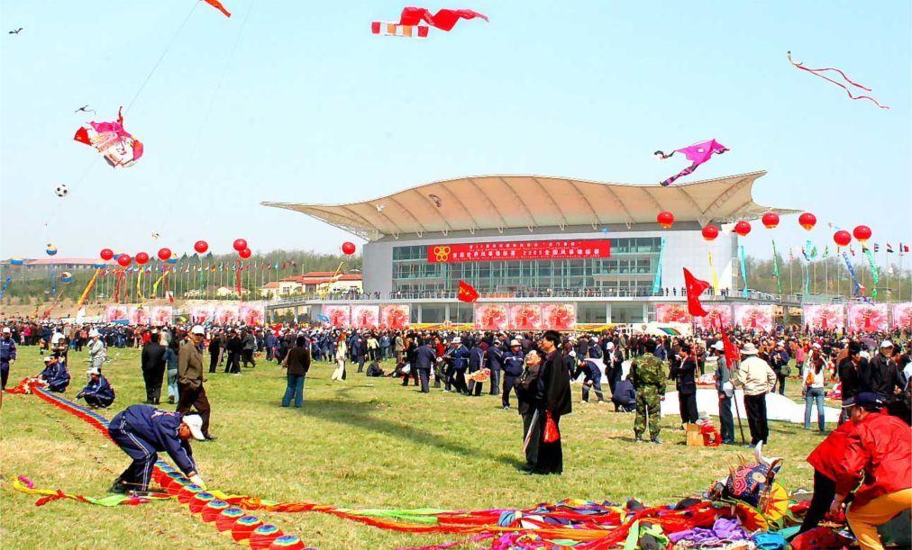 Международный фестиваль воздушных змеев в Вэйфане 466f29dbd016c7622af8a05bbd242ec8.jpg