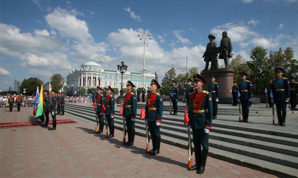 День города в Екатеринбурге 4bf8dc6028df7448ca0935e100cab04f.jpg
