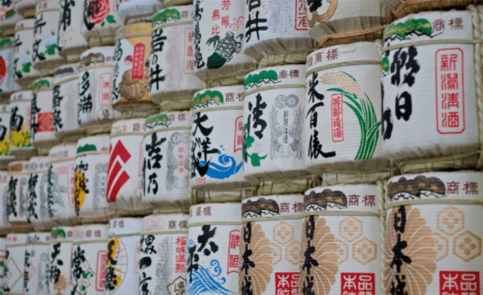 День саке в Японии 4cb0f48cba3c5e643d0e77f572f84a5f.jpg