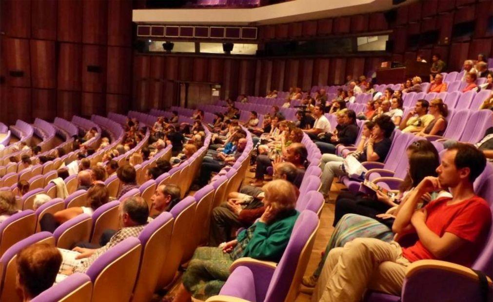 Международный фестиваль анимационного кино в Варне 57905fd88ac613aabdbd8ffe897cf5f6.jpg