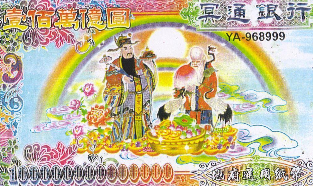 День поминовения усопших Цинмин в Китае 5adcbf04e8f6c3934790f0e8b758daee.jpg