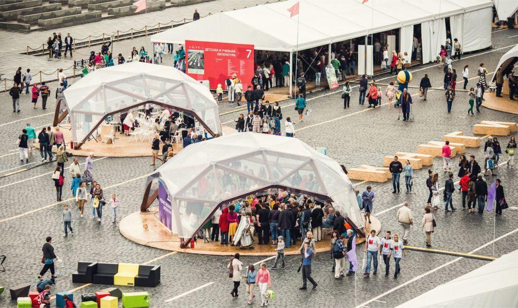 Книжный фестиваль «Красная площадь» в Москве 5e1af74edcd240198c04545339f44eb7.jpg