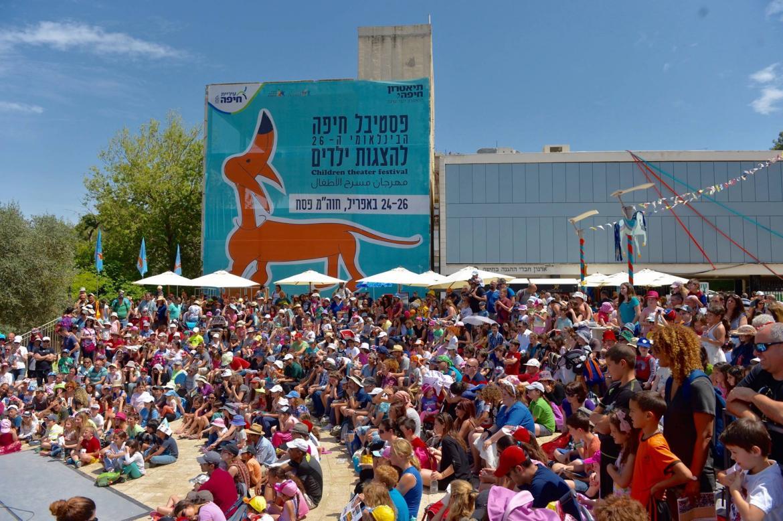 Международный фестиваль детских театров в Хайфе 7cff251b3aece62923a8fce16ebf3c6d.jpg