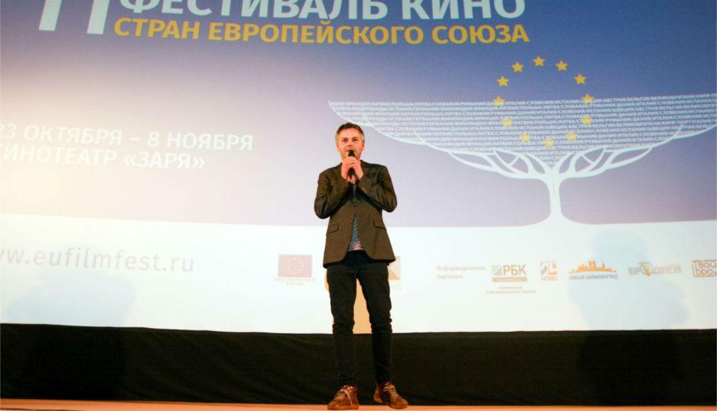 Фестиваль кино стран Евросоюза в Калининграде 900f07f678638f2feff679b48fe47ba7.jpg