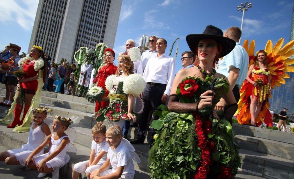День города в Екатеринбурге 9116a69bc11f94d05dbba8bc9c40d245.jpg