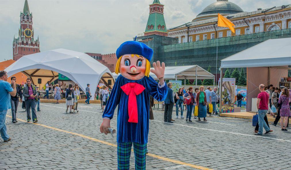 Книжный фестиваль «Красная площадь» в Москве 9796a3bce35b3c9c992b7fd5ffa6bbf4.jpg