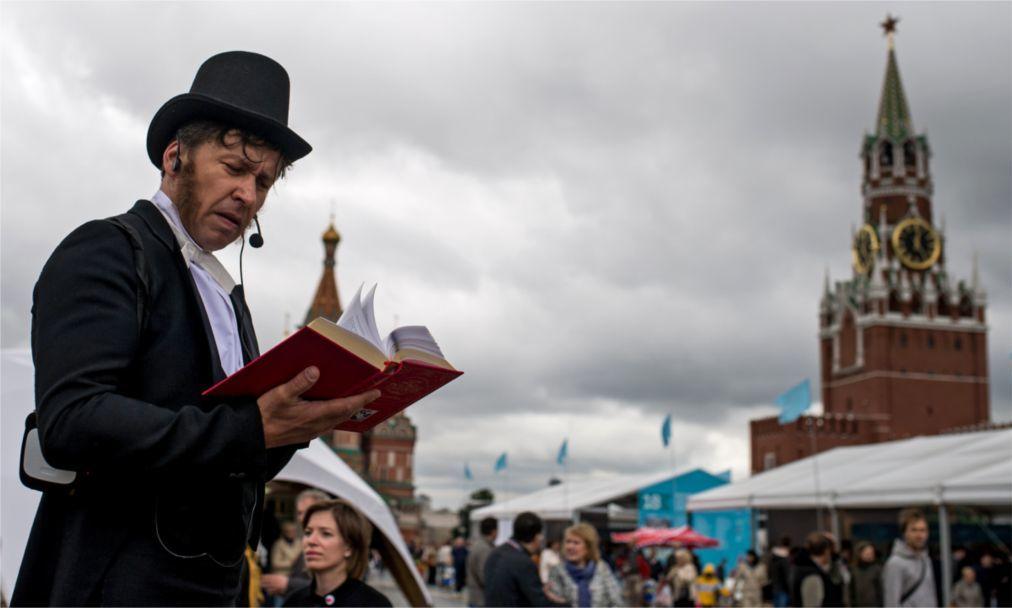 Книжный фестиваль «Красная площадь» в Москве 9a31cba90b3f82a41d2b59c30268698a.jpg