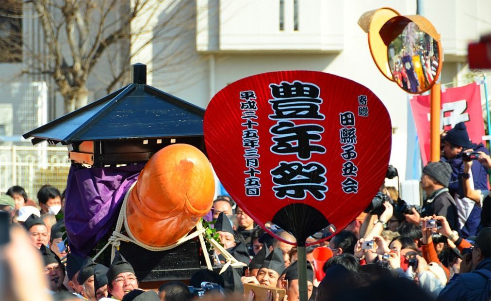 Праздник плодородия Хонэн Мацури в Комаки 9eb9d39fa8f493e8215837c7b466e05f.jpg