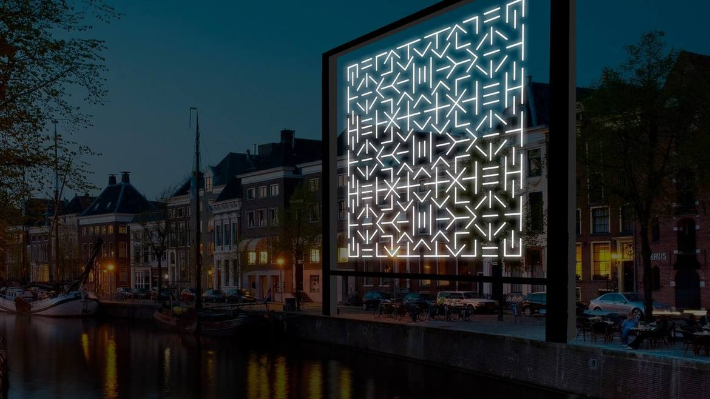 Фестиваль Света в Амстердаме a82069bad663f4ebc4d8fcb4ef492477.jpg