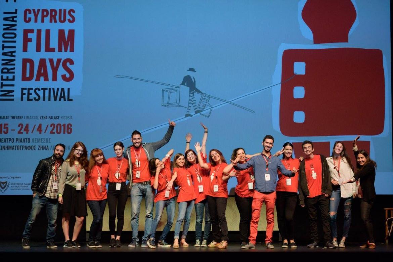 Международный кинофестиваль Cyprus Film Days на Кипре b1ca1193df0b0c4960027feef2f232da.jpg