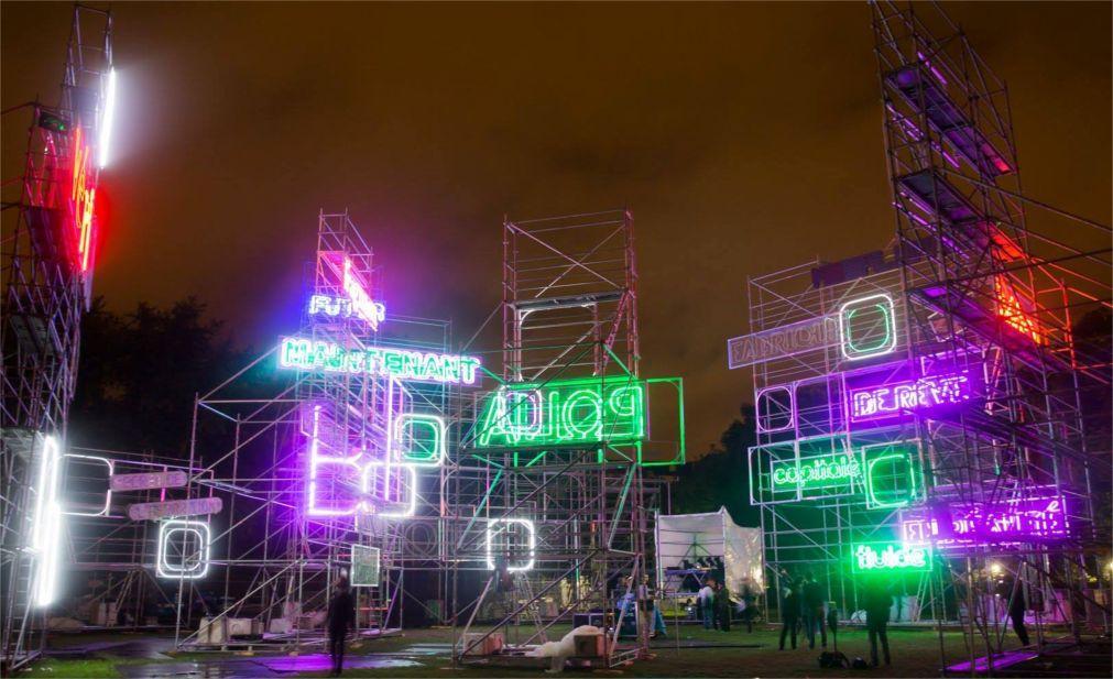 Городской фестиваль «Белая ночь» в Париже dd9c1431205a52532e43699eb3720b5f.jpg