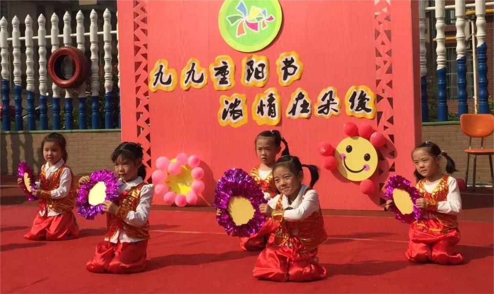 Праздник двойной девятки в Китае defa1ce9bc5470eb07c0cf737d15042d.jpg