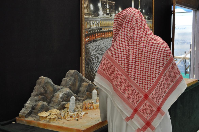 Фестиваль культурного наследия Дженадерия в Саудовской Аравии f05d0419a3daeecaf0e39e69e06eb298.jpg