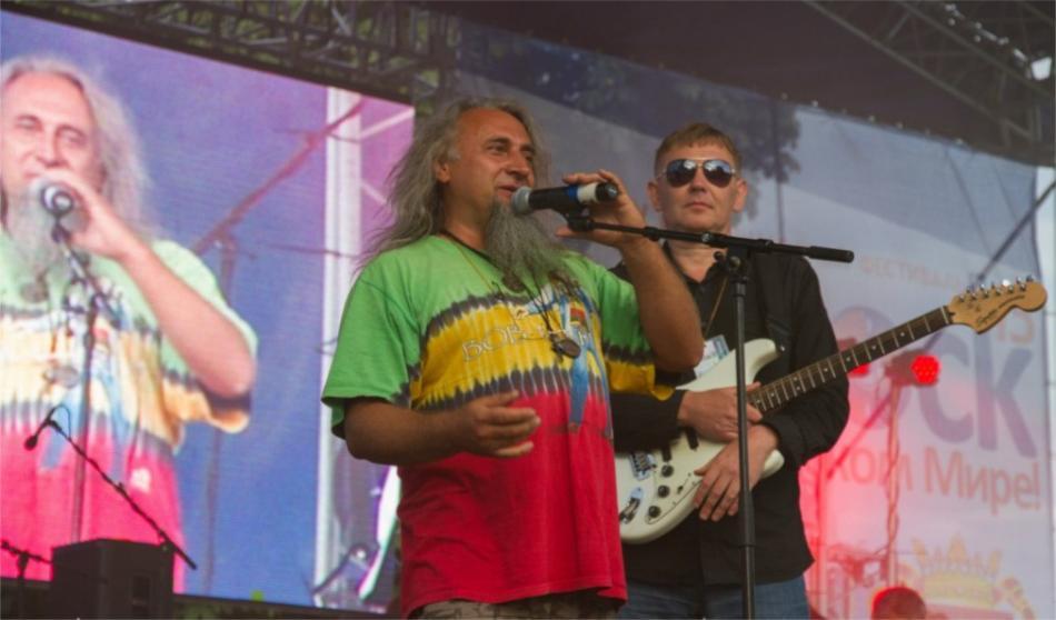 Международный фестиваль K!nRock в Калининграде f17a781e4c644c7ddfa4a27f2813e384.jpg