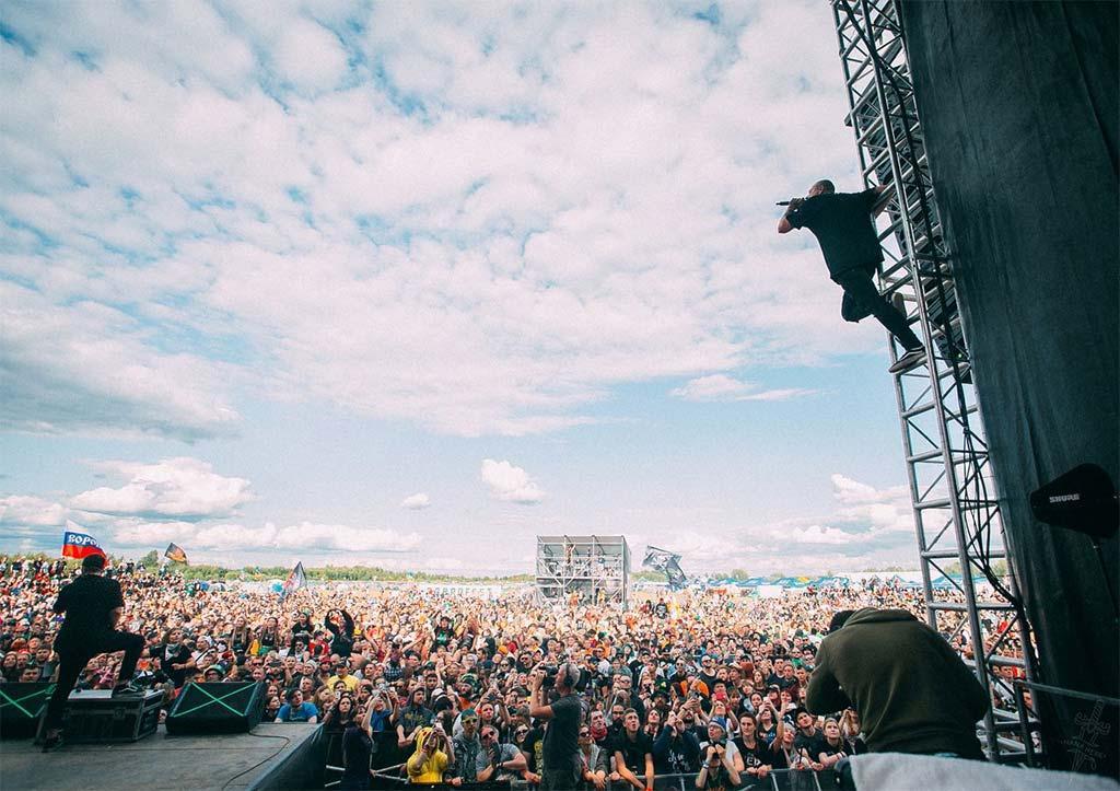 Фестиваль музыки и развлечений Доброфест в Ярославле