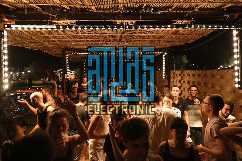 Фестиваль электронной музыки Atlas Electronic в Марракеше