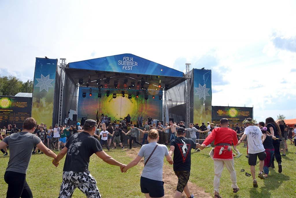 Музыкальный фестиваль Folk Summer Fest