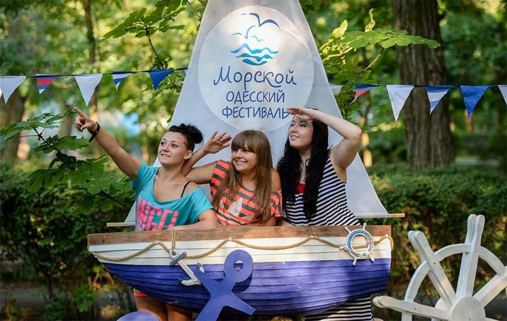 Одесский морской фестиваль