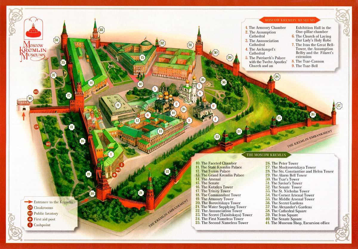 карта на английском Кремля в Москве / english map Moscow Kremlin