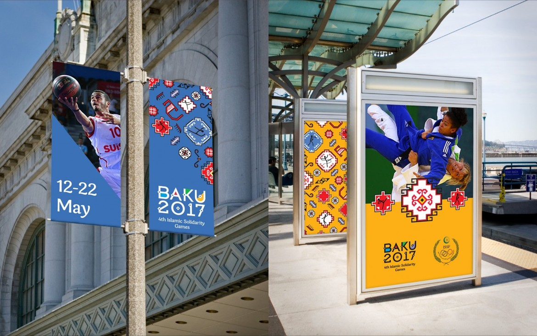 IV Исламские игры солидарности в Баку 0699a818e6817b0b6122f2007cd0cf29.jpg