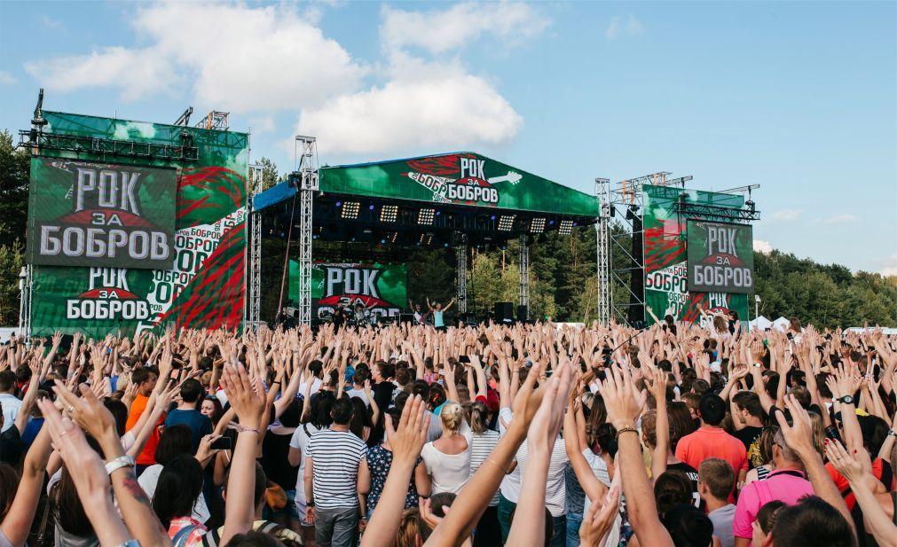 Музыкальный фестиваль «Рок за Бобров!» в Минске 675a4010fd9328b17c4e49591ee4acd1.jpg
