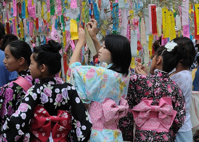 Фестиваль Танабата в Японии 7a3c07cd17abb050ec7b19704f749a3d.JPG
