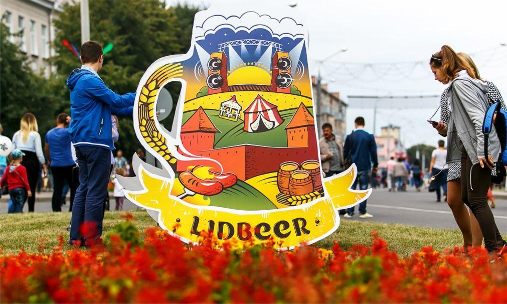 Фестиваль пива и музыки LidBeer в Лиде 84848f48713687505b6e8238038ee01d.jpg