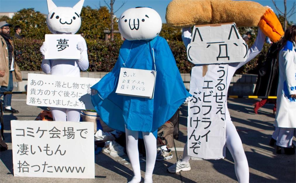 Ярмарка комиксов «Комикет» в Токио 90d5485770363f96197bcdc47e1a545d.jpg