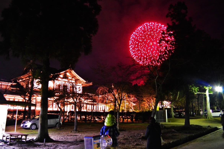 Фестиваль Вакакуса Ямаяки в Наре 9941482608638de64ee03cdd07af626e.jpg