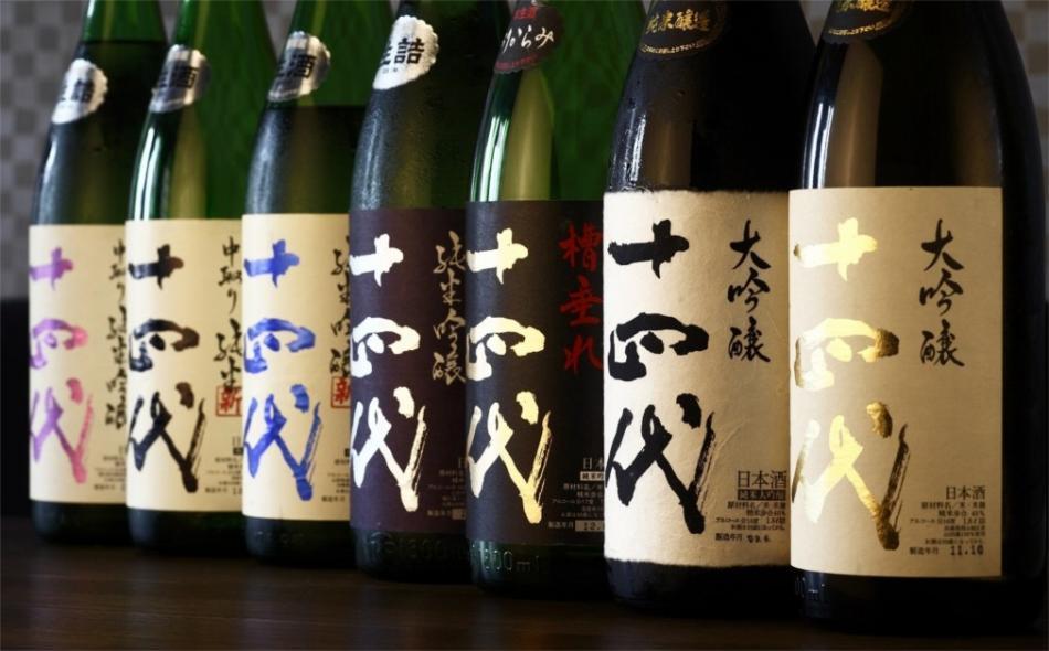 День саке в Японии d27736abdd9dce833d56f31e6102f96b.jpg